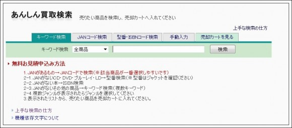 2015-09-08_210159