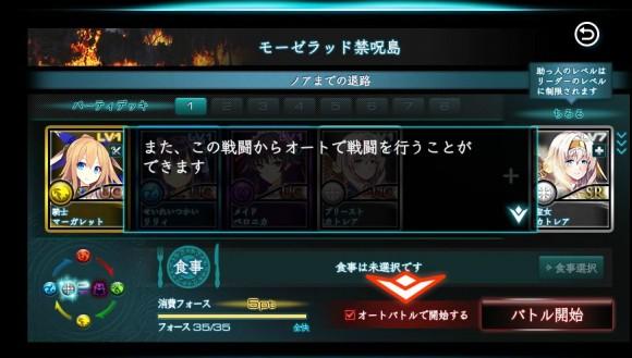 2015-11-26_030500