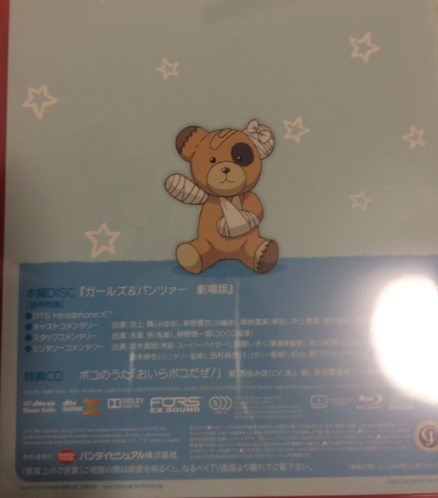 2016-05-29_002719
